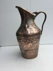 40 Cm Antique Water Pot Jug Islamic Art Middle East Fine Pictures And Samples