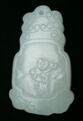 Chinese Antique Qing Dinasty Carved White Jade Pendant Boy And Four Character Mark