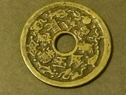 Free Ppe Over 300 Pounds China Qing Dynasty Scarce Fortune Coin Good Coating