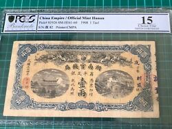 Rare 1908 China Dynasty Hunan Official Mint 1 Tael Banknote Pcgs 15 Fine