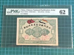 Rare 1912 China Chinese National Pacification Army 1 Dollar Banknote Pmg 62 Unc