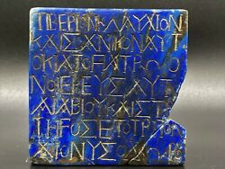Antique Lapis Engraved Carved Ancient Text Inscriptions Plate Greek Antiquities