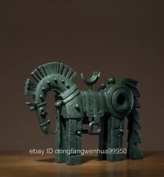 Chinese Copper Home Decoration Auspicious Animal Horse Abstract Art Sculpture