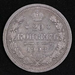 Russia 1908 20 Kopeks Y 22a.1 World Silver Coin