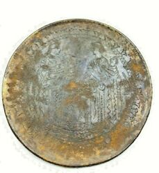 Bronze Plate Mirror Engraved Beautifully Rare Story Ancient Roman Antiquities