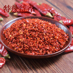 Hot Chilli Red Pepper Crushed Flakes 9oz Free Shipping