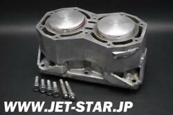 Aftermarket Pro-tec Cast Cylinder And Piston With Defect Used [y281-023]