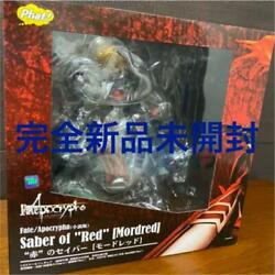 Fate Apocrypha Novel Edition Red Saber Mordred Armor 1/8 Figure Phat Company