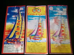 Firecracker Labels 3pc Lot Deal Sails Owl - Pyra - Horse Brands Labels Only