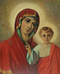 Russian Orthodox - Mary And Jesus With Halo
