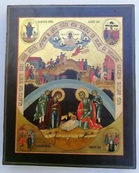 Large Antique 20c Hand Painted Russian Orthodox Wooden Icon Christmas / Birth