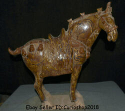 18 Antique Chinese Tang Sancai Yellow Glaze Pottery Dynasty Animal Horse Statue