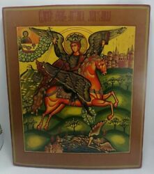 Antique 20 C Russian Orthodox Hand Painted Wood Icon Of Saint Michael Archangel