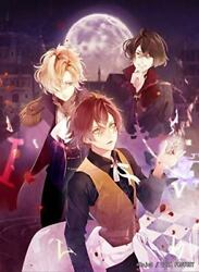Diabolik Lovers Chaos Lineage [japan Limited Ed] Nintendo Switch [free Shipping]
