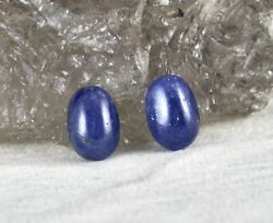 Natural Blue Sapphire Earring Cabochon Oval Pair 16.70 Carats Gemstone Designing