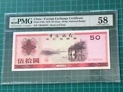 1979 China Bank Of China Foreign Exchange Certificate 50 Yuan Banknote Pmg 58 Au