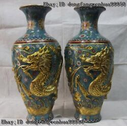 Chinese Pure Bronze Gild Wire Inlay Cloisonne Enamel Dragon Play Bead Vase Pair