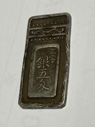 Japanese Antique Old Coins Meiwa Gin Silver 5 Monme Genuine From Japan Vintage