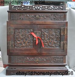 Huge Chinese Huanghuali Wood Hand Carved Dragon Beast Statue Cabinet Box Lockers
