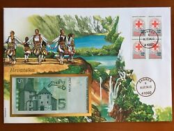 Amazing First Day Envelope With Typical Figures Stamps And Note Hrvatska 1994