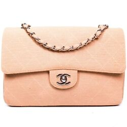 - Medium Jersey Shoulder Flap Bag - Tan Beige Cc Chain Silver Quilted
