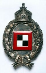 Rare Wwi Prussia Observer Badge_silver 800_beautiful Design And Excellent Quality