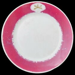 Antique Plate Russian Empire 1896 Soviet Rare Decor Dish Pink Nice Moscow Old