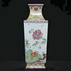 16.4 Qianlong Marked China Qing Famille Rose Porcelain Flower Birds Bottle Vase