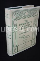 The Chinese Texts Of Magick And Mysticism The Equinox Volume V, Number 3