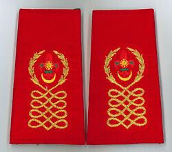 Scouts Of Malaysia - Rover Scouts National Level Rs Epaulettes Patch Pair