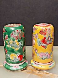 Pair Of Antique Yellow And Green Chinese Toothpick Holder, Matching Lid