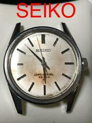 Seiko Lord Marvel 5740-8000 Manual Winding Antique Men's Watch Used