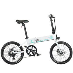 Fiido D4s Folding Electric Bike 20 Inch Tires 250w Motor 10.4ah Lithium Battery
