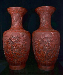 24 Qianlong Marked Old Chinese Red Lacquerware Dynasty Flower Bottle Vase Pair