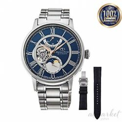 Orient Star Watch Rk-am0011l Menand039s Silver Navy Analog Round Mechanical Moonphase