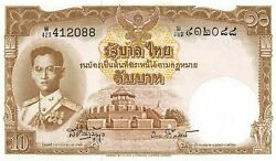 Thailand 10 Baht 1953 P 76d Sign. 41 Series W/423 Uncirculated Banknote J21