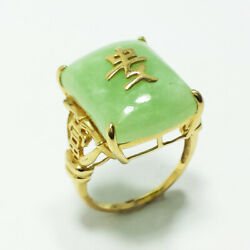 14k Yellow Gold Large Rectangle Cocktail Jade Chinese Symbol Ring 19x15mm Sz 9.5