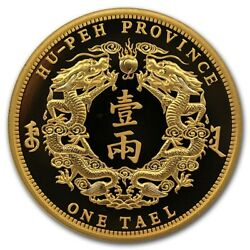 Last Coin 2020 China 1 Oz Gold Twin Dragon Dollar Restrike Pu Only 100 Minted