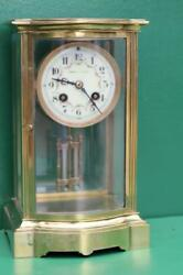 French Antique Bow Front Crystal Regulater Four Glass Mantle Clock Circa 1880