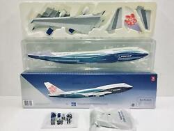 Hogan Wings 1200 China Airlines Boeing 747-400 4012
