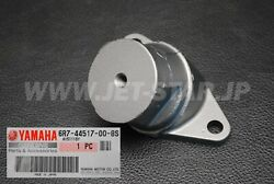 Yamaha 700sj And03994-95 Oem Mount Rubber New 6r7-44517-00-8s