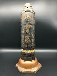 Before Ww2 Japanese Army Mt. Fuji Military Exercise Memorial Rare Trench Art