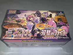 Pokemon Card Matchless Fighters Klara And Avery Set Box Sword And Shield Japan New