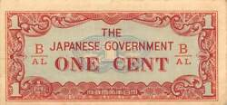 Burma 1 Cent Nd. 1942 Block B/al Wwii Issue Circulated Banknote J4