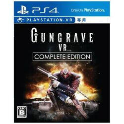 Gungrave Vr Complete Edition Sony Playstation Vr Games From Japan