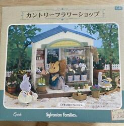 Sylvanian Families Country Flower Shop Mi-42 Vintage Calico Critters Epoch W/box