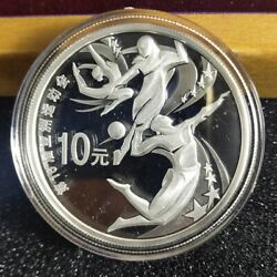 2010 China 10yuan Coin The 16th Asian Games Guangzhou Silver Coin2th Issue 1oz