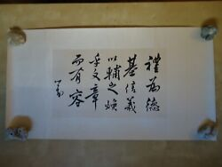 Caligraphy By Last Of China Pu Hsin Yu