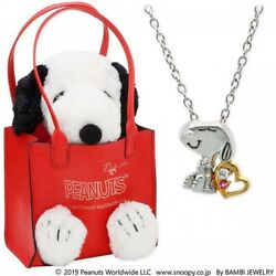 Jwell X Peanuts Snoopy Silver Necklace Birthstone Personalized Gift Limited Jp
