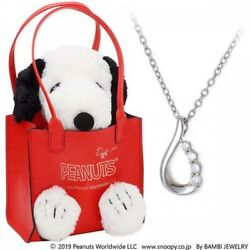 Jwell X Peanuts Snoopy Surprise Gift Silver Necklace Knil0037-k2000008 Ltd Jp